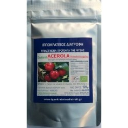 Acerola Powder Organic Freeze Dried