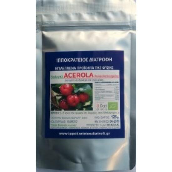 Acerola Powder Organic Freeze Dried