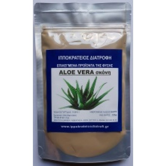 ALOE VERA Leaf Powder Organic