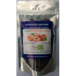 APRICOT DRIED Organic (ΒΕΡΙΚΟΚΑ)