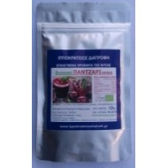 Beetroot (ΠΑΝΤΖΑΡΙ) Powder Organic*****