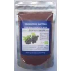 Blackcurrant Powder Organic*****(ΜΑΥΡΟ ΦΡΑΓΚΟΣΤΑΦΥΛΟ)