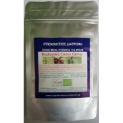 CAMU CAMU Powder Raw Organic