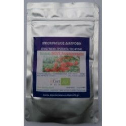 Goji Powder Freeze Dried Organic*****