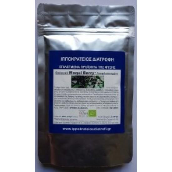 MAQUI Powder Raw Organic Freeze Dried*****