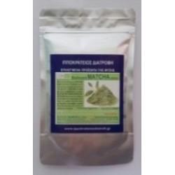 MATCHA Powder Organic*****