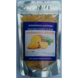 PINEAPPLE Dried & Diced (ΑΝΑΝΑΣ)