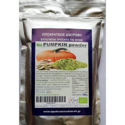 Organic pumpkin Protein Powder