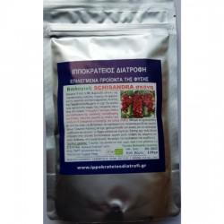 SCHISANDRA BERRIES Powder Organic