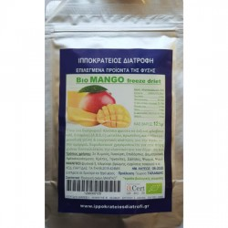 MANGO Powder Organic Freeze Dried