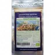 SHATAVARI Powder Organic