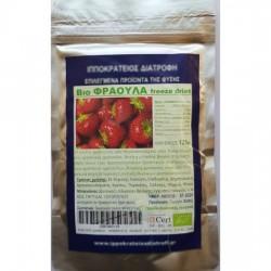 STRAWBERRY Powder Organic Freeze Dried